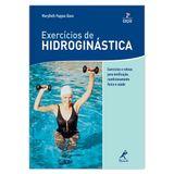 exercicios-de-hidroginastica-2-edicao