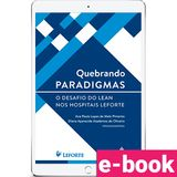 quebrandoparadigmas