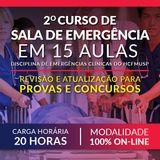 Sala-de-Emergencia-2018_avatar