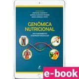 genomica-nutricional-dos-fundamentos-a-nutricao-molecular-1-edicao