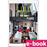 o-chic-de-paris-decoracao-e-design-de-interiores
