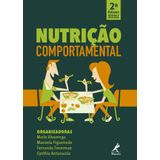 Nutricao_comportamental
