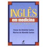 ingles-em-medicina-1-edicao