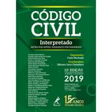 codigo-civil-interpretado-12-edicao