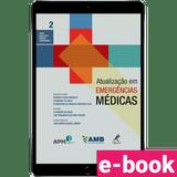 Atualizacao-em-emergencias-medicas-volume-2-1º-edicao-min.png