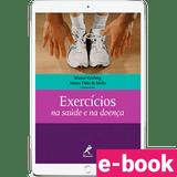 Exercicios-na-saude-e-na-doenca-1º-edicao-min.png