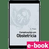 Complicacoes-em-obstetricia-1º-edicao-min.png