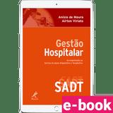 Gestao-hospitalar-1º-edicao-min.png