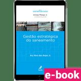 Gestao-estrategica-do-saneamento-1º-edicao-min.png