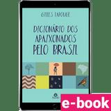 Dicionario-dos-apaixonados-pelo-brasil-1º-edicao-min.png