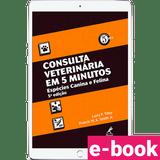 Consulta-veterinaria-em-5-minutos-especies-canina-e-felina-5º-edicao-min.png