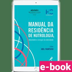 Manual-de-residencia-de-nutrologia-obesidade-e-cirurgia-da-obesidade-1º-edicao-min.png
