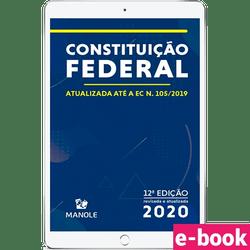 Constituicao-federal-12º-edicao-min.png