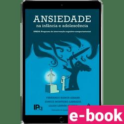 Ansiedaded-na-infancia-e-na-adolescencia-1º-edicao-min.png