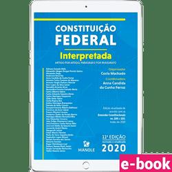 Constituicao_federal_interpretada_11º_edicao-min.png
