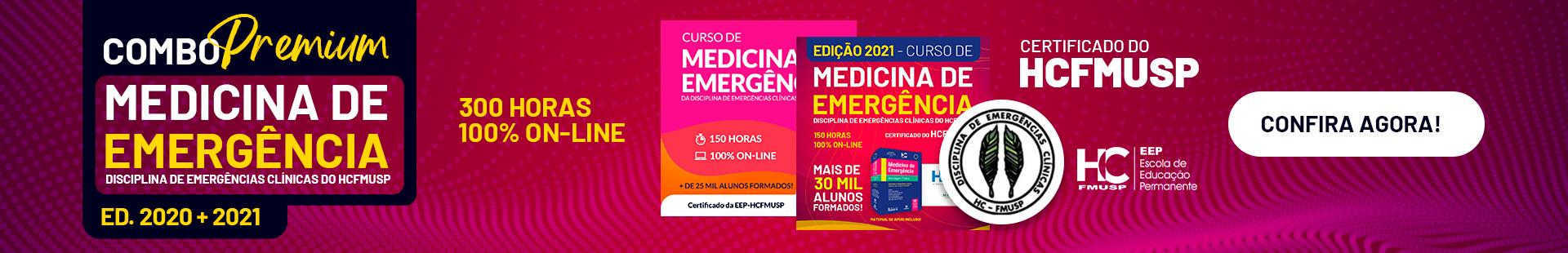combo-medicina-de-emergencia-premium/p