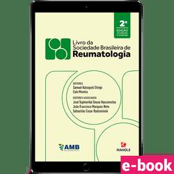 livro-da-soliciedade-de-reumatologia.jpg
