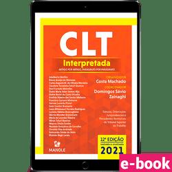 CLT-interpretada-11a-edicao-2021-mi