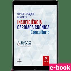 Suporte-avancado-de-vida-em-insuficiencia-cardiaca-cronica-consultorio