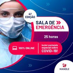 curso-sala-de-emergencia-4-edicao